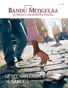 Kɔɔ yau Bandu Mɛŋgɛlaa, No. 1 2016 | Le Yɛɛ Naŋ Wa yɛ Sakpo?