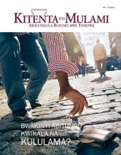 Kipusu kya jurnale a Kitenta kya Mulami, mweshi wa 1/2016 | Bwakinyi bibuwa kwikala mululame?