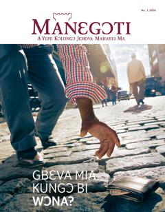 Manɛgɔti, No. 1 2016   Gbɛva Mia Kungɔ Bi Wɔna?
