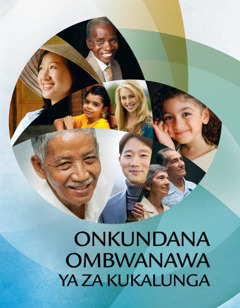 Efo lyokombanda lyokambo Onkundana Ombwanawa ya za kuKalunga