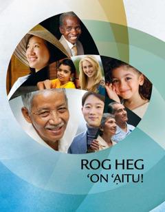Rog Heg 'on 'Ạitu!  brochure