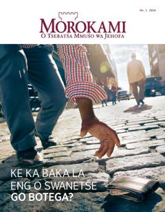 Letlakala la ka ntle la makasine wa Morokami, January 2016   Ke ka Baka la Eng re Swanetše go Botega?