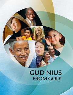 Kava bilong Gud Nius From God! brochure