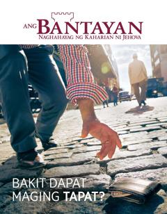 Pabalat ng magasing Bantayan, Blg. 1 2016 | Bakit Dapat Maging Tapat?