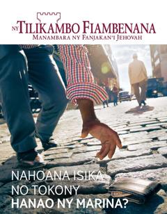 Fononi-gazety Tilikambo Fiambenana, No. 1 2016 | Mbola Ilaina ve ny Manao ny Marina?