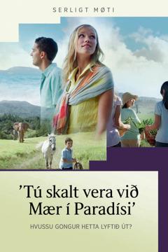 Innbjóðing til minningarhøgtíðina um Jesu deyða