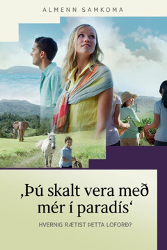 Boðsmiði á minningarhátíðina 2016