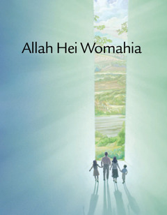 Brosur Allah Hei Womahia