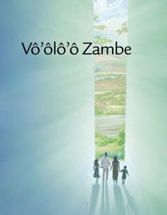 Nsoé kalate Vô'ôlô'ô Zambe