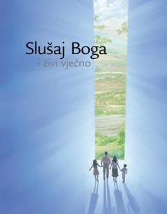 Brošura Slušaj Boga i živi vječno