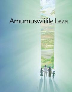 Broshuwa ya Amumuswiilile Leza