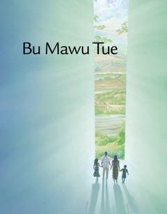 Bu Mawu Tue womiyoɔ