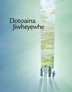 Alọnuwe Dotoaina Jiwheyẹwhe