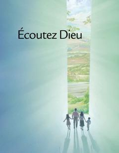 La brochure Écoutez Dieu