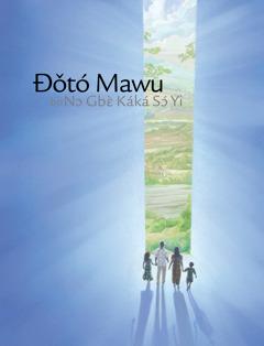 Ðǒtó Mawu Bo Nɔ Gbɛ̀ Kaka Sɔyi
