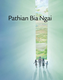 Pathian Bia Ngai timi brochure
