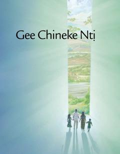 Broshọ Gee Chineke Ntị