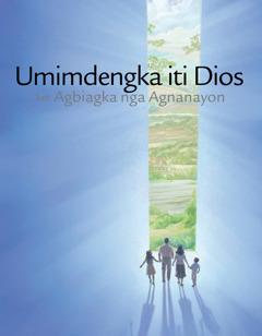 Broshur nga Umimdengka iti Dios ket Agbiagka nga Agnanayon