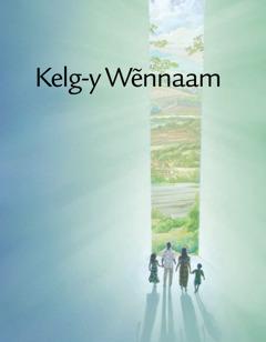 Kelg-y Wẽnnaam sebrã