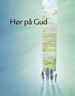 Brosjyren Hør på Gud