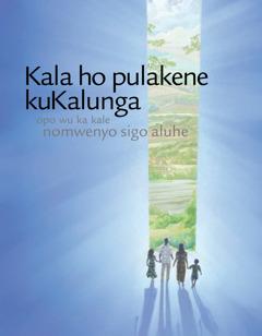 Okambo Pulakena kuKalunga