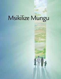Broshua Msikilize Mungu
