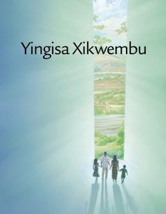 Broxara leyi nge Yingisa Xikwembu