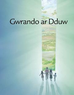 Llyfryn Gwrando ar Dduw