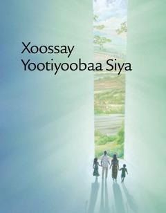 Xoossay Yootiyoobaa Siya giyo brooshuriyaa