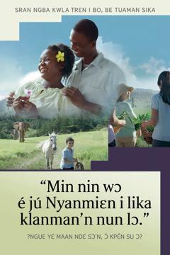 Afuɛ 2016 nun fluwa nga é fá yía sran mun e Wla kpɛnlɛ cɛn'n aɲia'n i bo'n