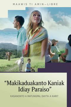 Imbitasion para iti 2016 a Pananglaglagip iti ipapatay ni Kristo
