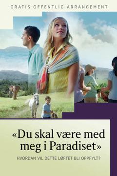 Invitasjon til minnehøytiden 2016