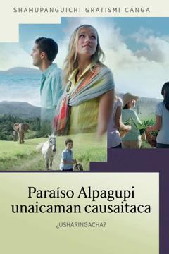 Huata 2016pi Jesús Huañushcata Yaringapaj invitación