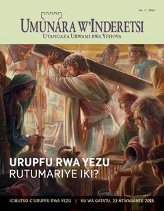 Ikinyamakuru Umunara w'Inderetsi, No. 2 2016 | Urupfu rwa Yezu rutumariye iki?