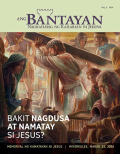 Magasing Bantayan, Blg. 2 2016 | Bakit Nagdusa at Namatay si Jesus?