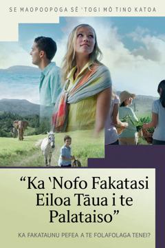 Pepa ‵kami ki te Fakamanatuga o te mate o Keliso mō te 2016
