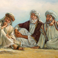 Three companions of Job
