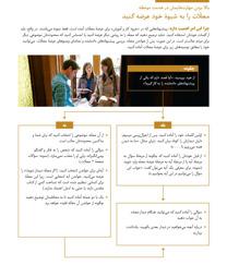 بالا بردن مهارتهایمان در خدمت موعظه—مجلّات را به شیوهٔ خود عرضه کنید