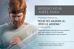 Afi 2016 Kpokpaa Wulu nɔ Kpee lɛ he Ninefɔɔ Wolo