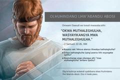 Ekada y'erikokya okwa Lhuhindano olhw'Erijoni olhwa 2016