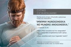 Mukoka kuitira Gungano ro Mutundhu ro 2016