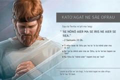 'Ih Tē ne Kato'ag ne Vӓeag Hanua