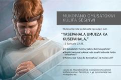 Kapampili ka kumelela batu kwa mukopano Omutuna wa Mazazi a Maalu wa2016