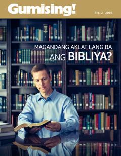 Magasing Gumising!, Blg. 2 2016 | Magandang Aklat Lang Ba ang Bibliya?