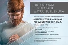 Ounejaaya wayuu sünain tü outkajawaakat miyo'u apünüinka ka'i 2016