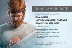 Mualiko wa Mukusanyiko wa Eneo wa 2016