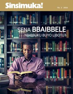 Magazini ya Sinsimuka Na. 2 2016 | Sena Bbaibbele Ndibbuku Buyo Libotu?