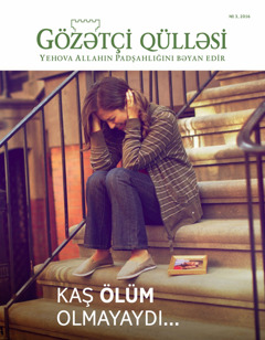 «Gözətçi qülləsi» jurnalı, №2, 2016 | Kaş ölüm olmayaydı