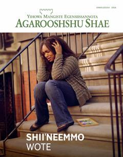 Agarooshshu Shae Kir. 3 2016 | Shiiˈneemmo Wote