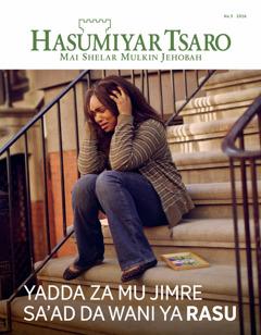 Mujallar Hasumiyar Tsaro, Na 3 2016   Yadda Za Mu Jimre Sa'ad da Wani Ya Rasu
